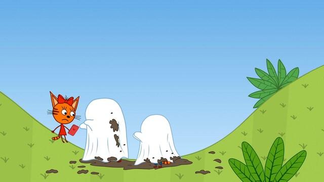 14. Kummitukset